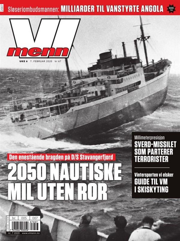 2020-07