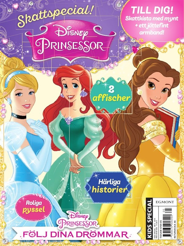 Princess Treasure 1